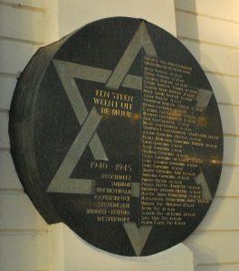 Tom Kuper gedenksteen Synagoge Kampen 1986